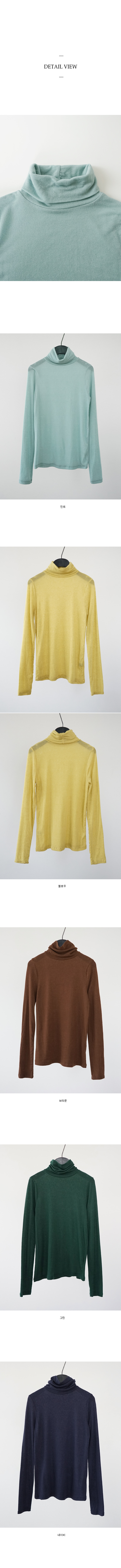 light wool turtle-neck top (5colors)