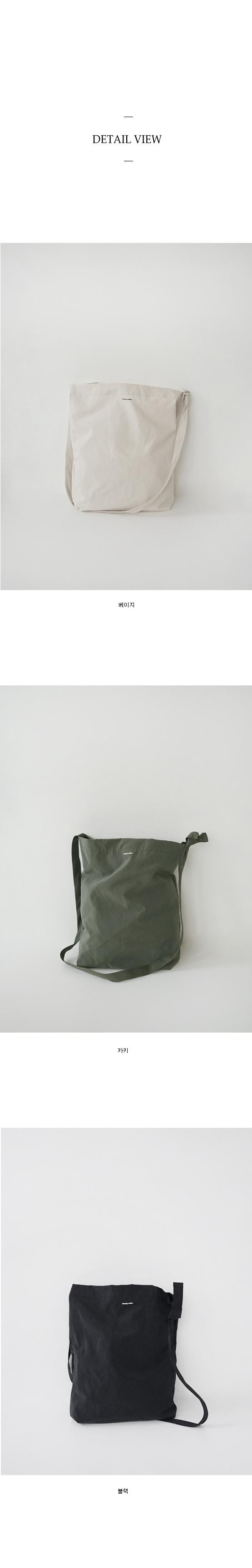 matt variety bag (3colors)