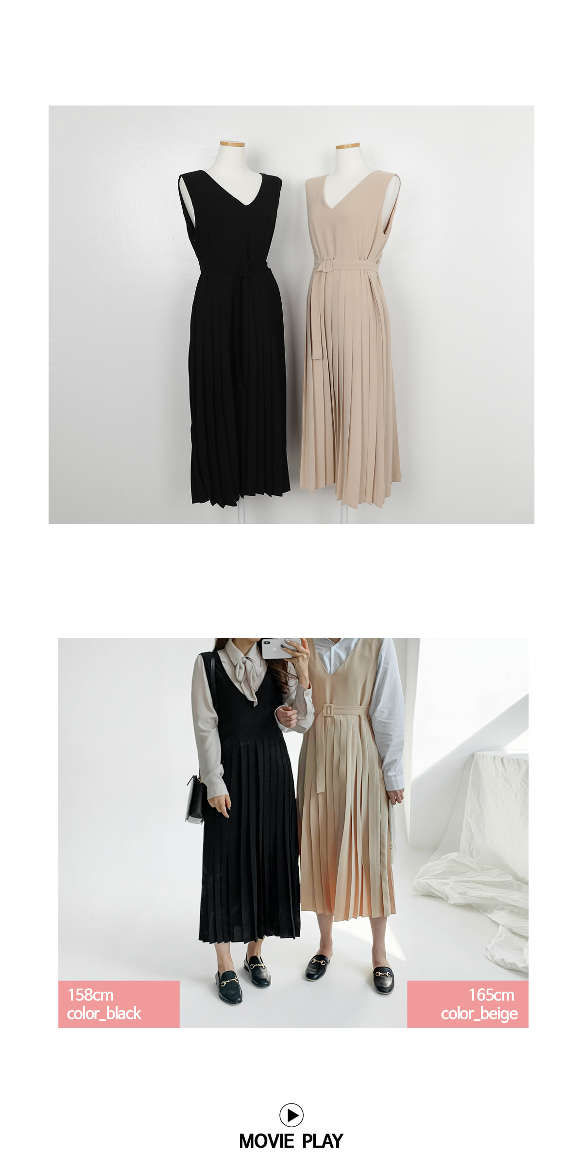 Adele Pleated Dress