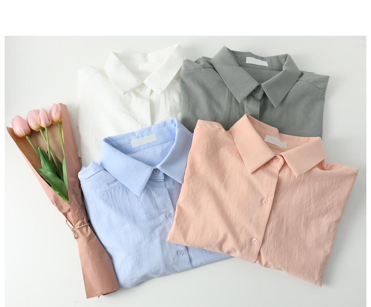 Plain plain shirt