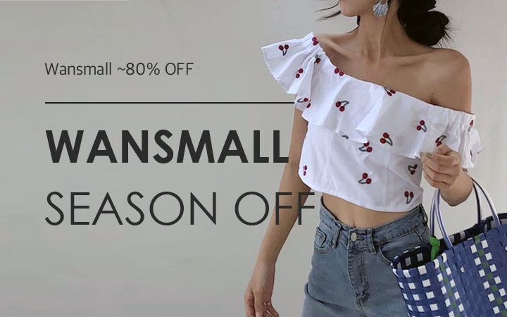 Wansmall Season OFF