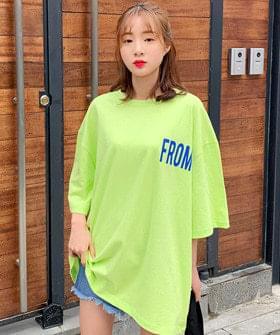 韓國空運 - Prom Box Short Sleeve Tee 短袖上衣