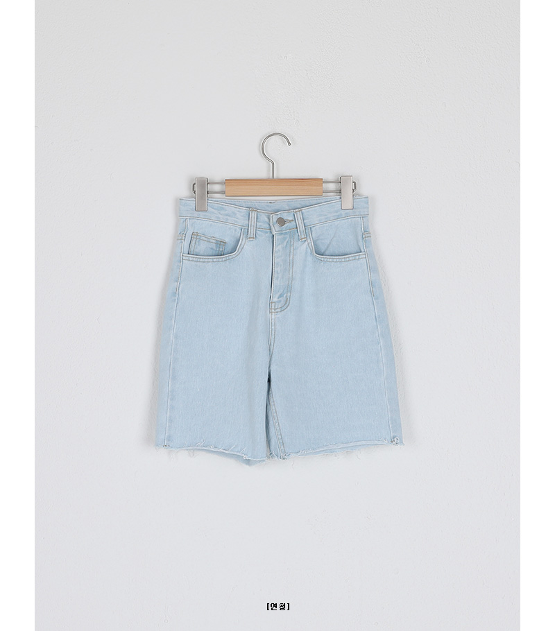 midium cut jeans