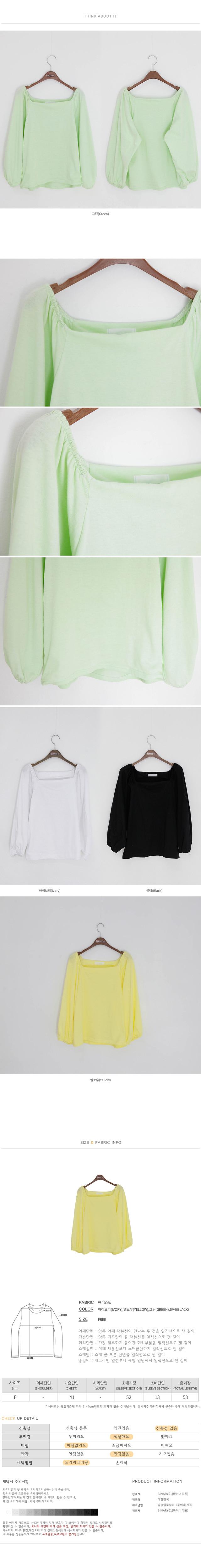 Off-Shoulder Apple Square T-shirt