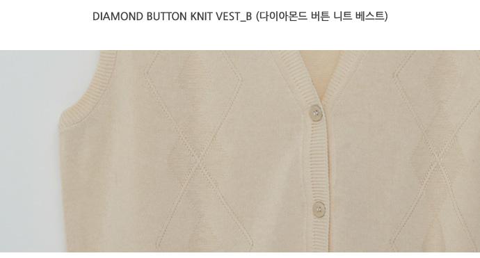 Diamond button knit vest_B