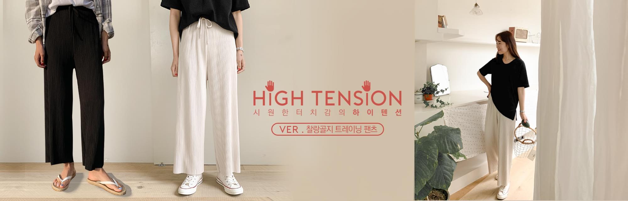 High tension. Chalange Golgi Training Pants
