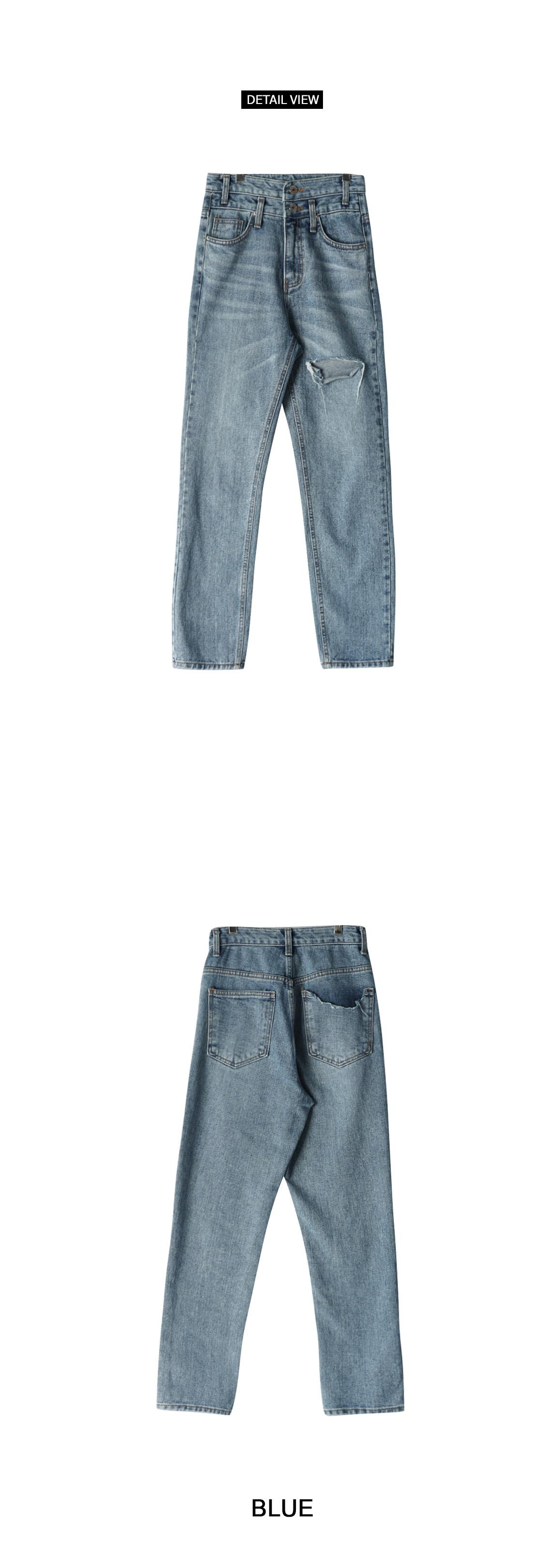 Double Button Date Denim Pants
