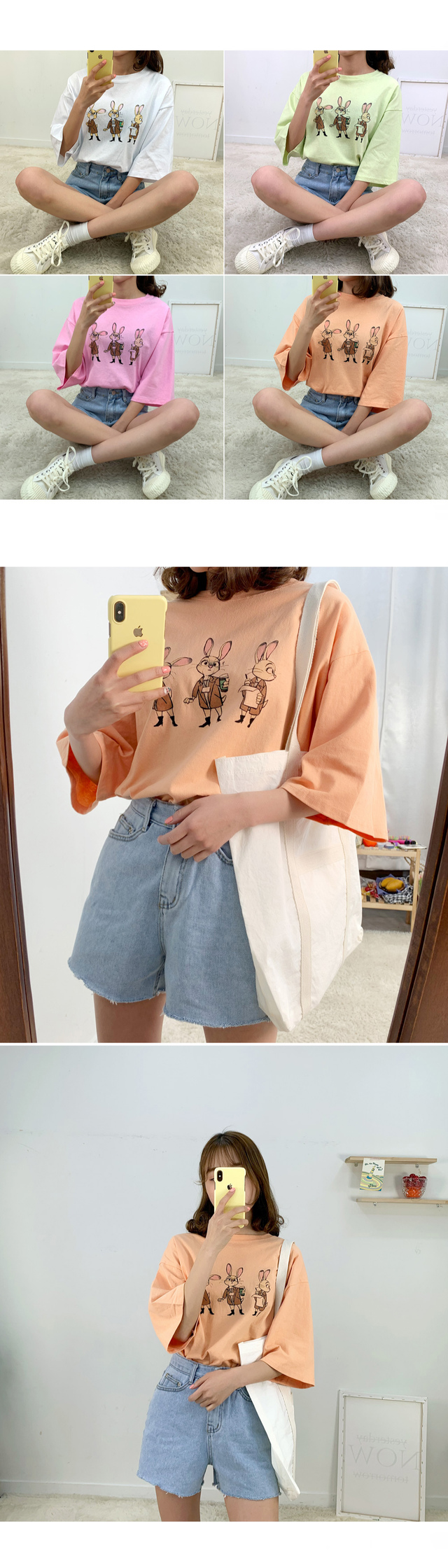 Three Bunny Short Sleeve T