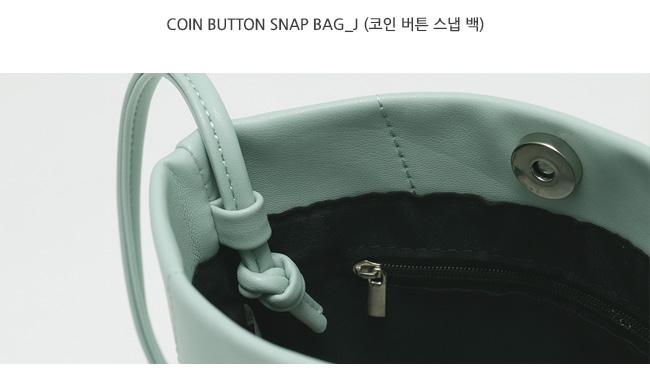 Coin button snap bag_J