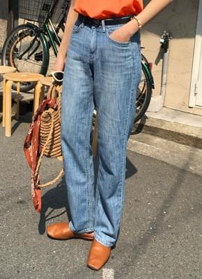 Natural Straight Denim Pants
