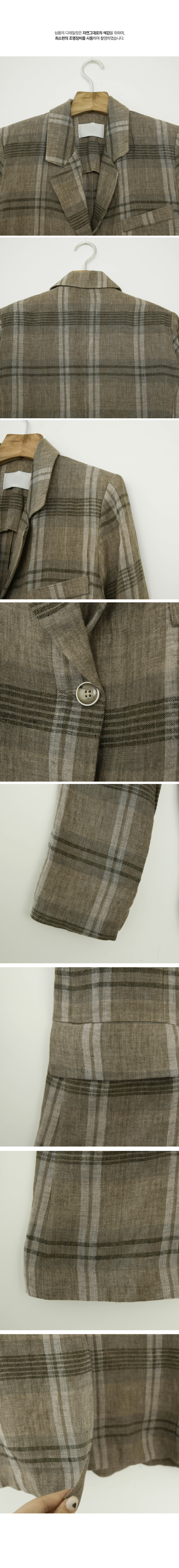 Forest Linen Check Jacket