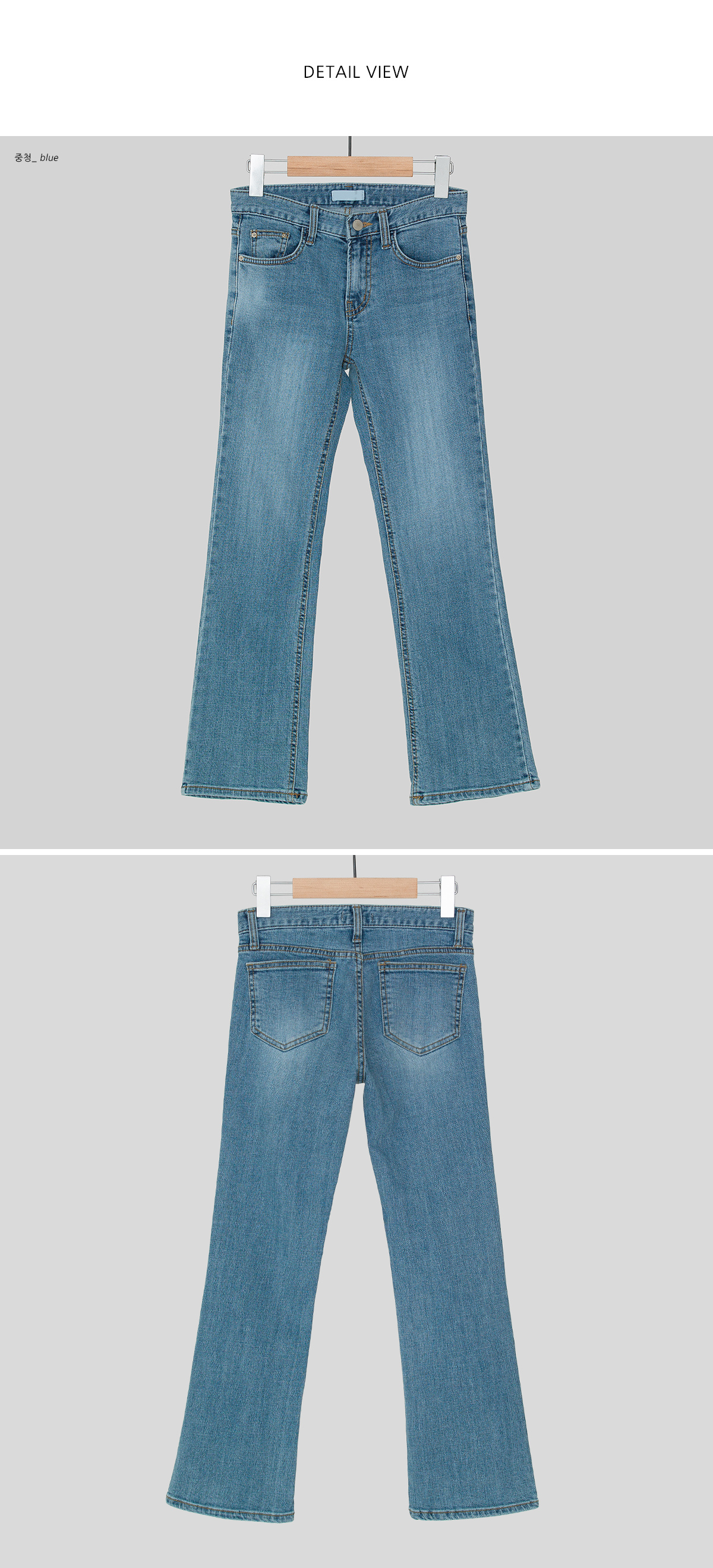 daily slim boots-cut jean