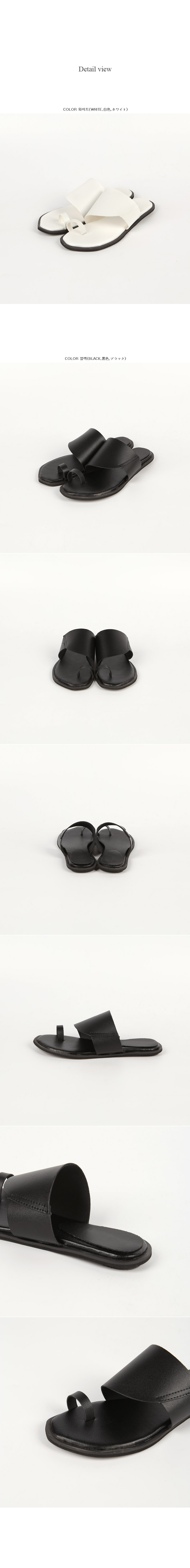 Moded shoes black 235