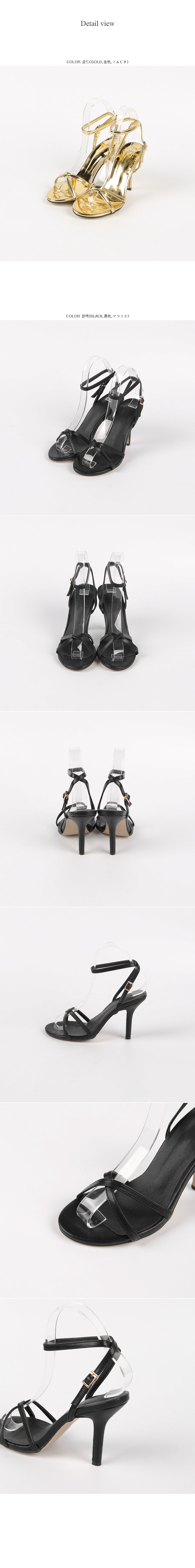Mid Summer Shoes Black 235
