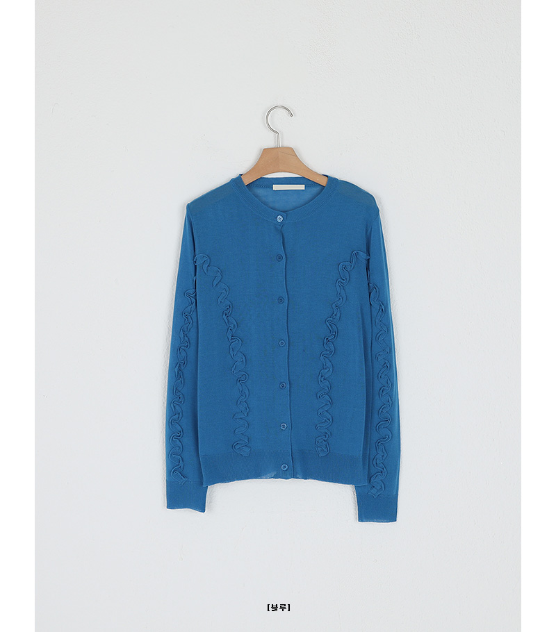 comment frill round cardigan