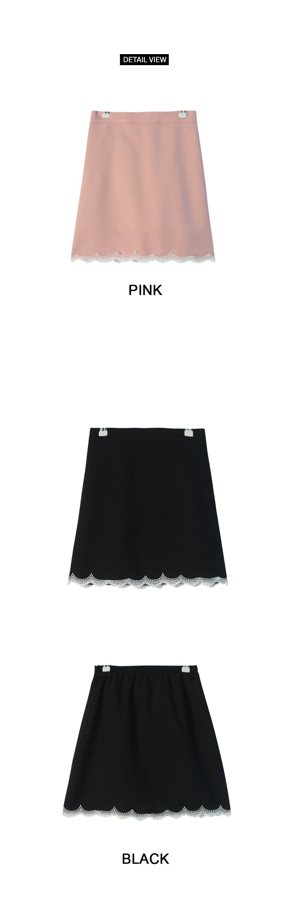 Choice lace skirt