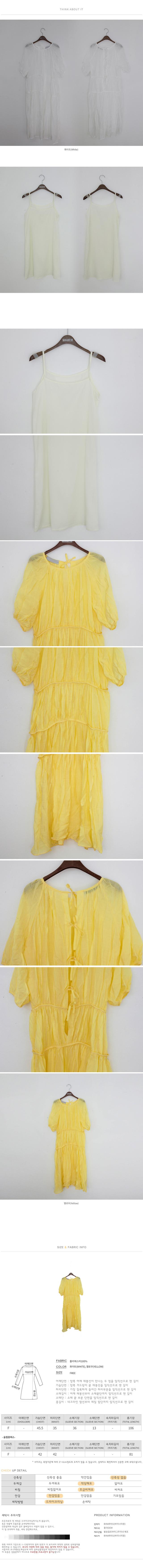 Ribbon Ribbon Long Dress
