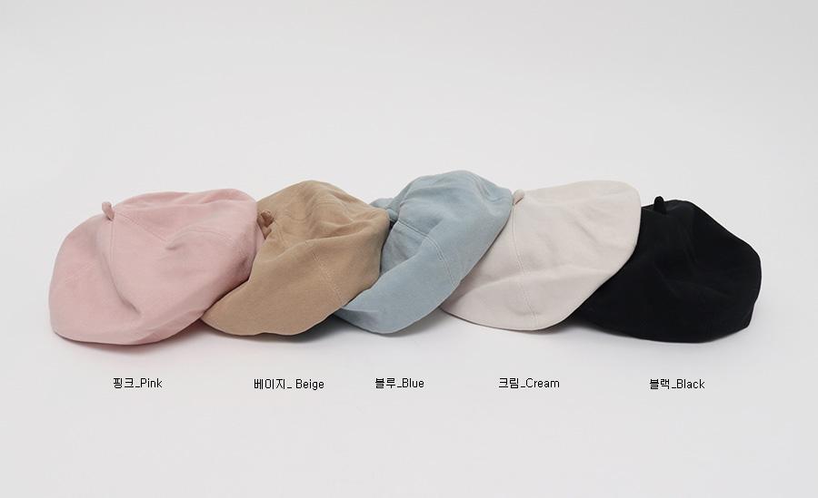 Washing cotton simple beret_K