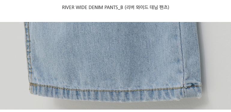 River wide denim pants_B