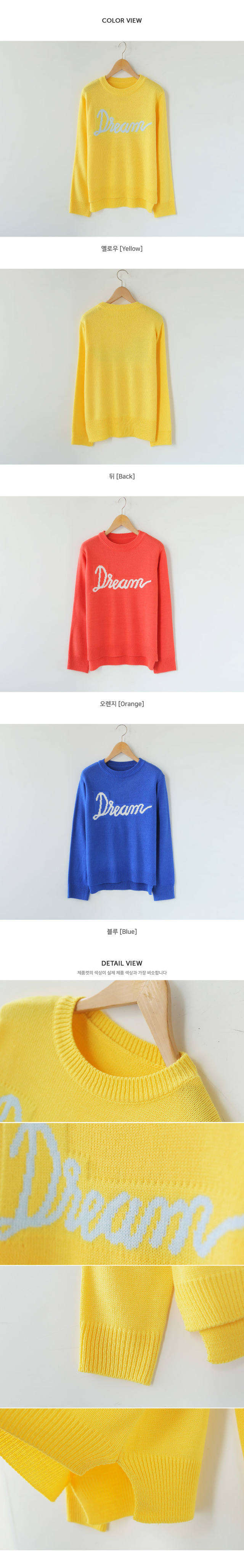 Dream Lettering Round Knit