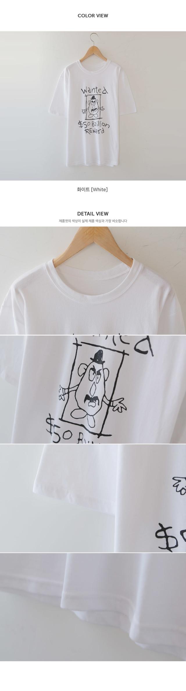 Little Potato T-shirt