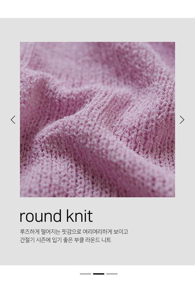 Rust shell round knit