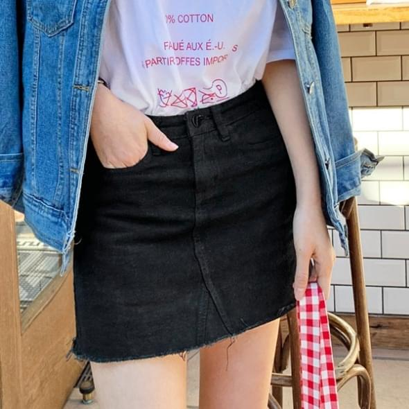 Mirotic denim skirt pants