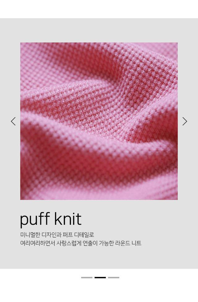 Kuro Puff Round Knit