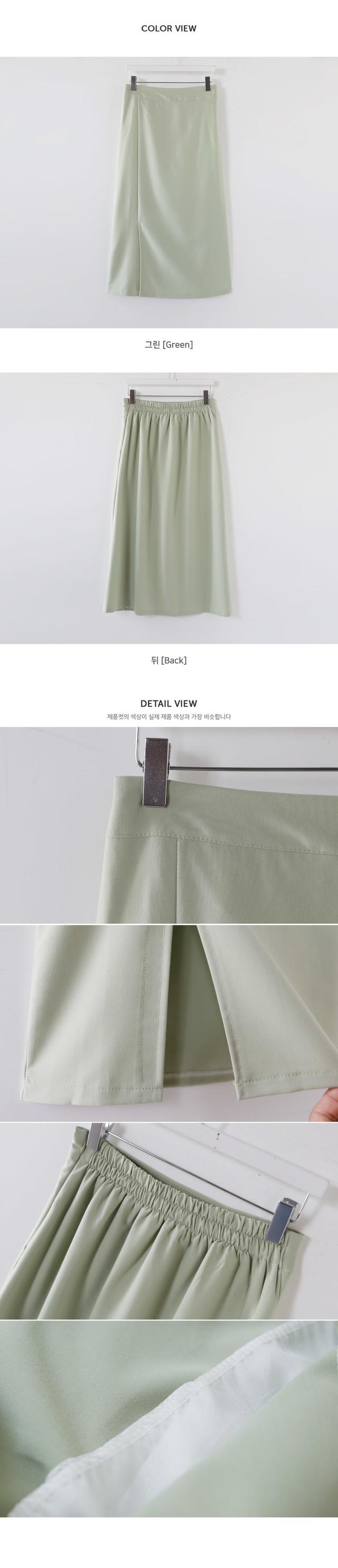 Isabelle slit long skirt