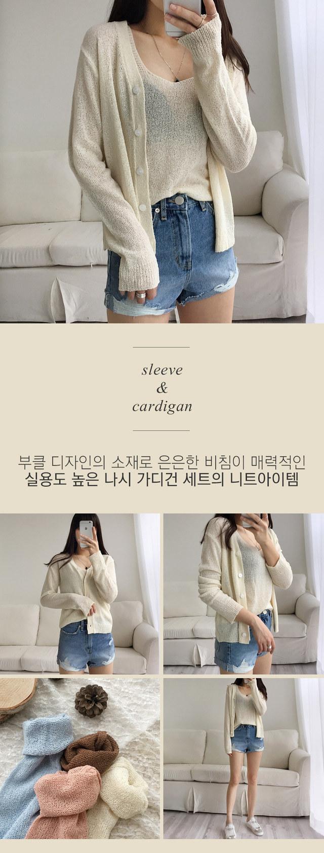 Buccaneer cardigan set