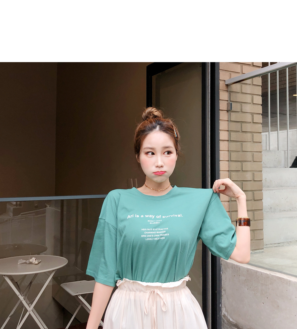 Cool cool color tee