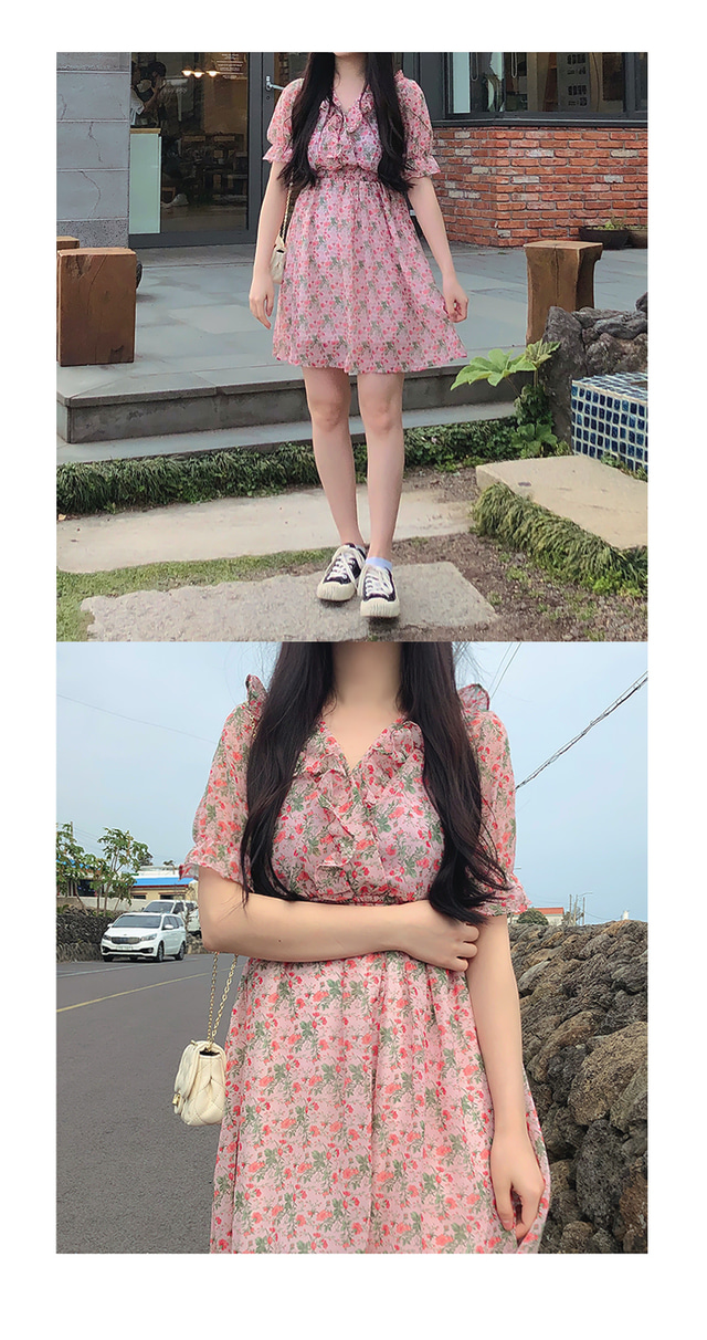 Small Flower Smoke Dress