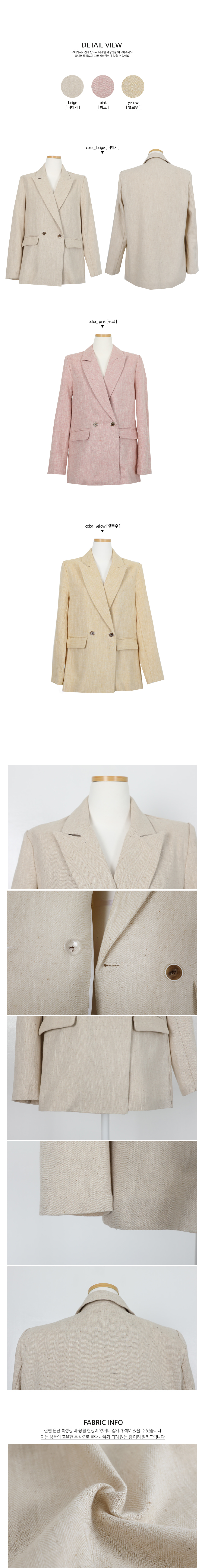 Lemon Herringbone Linen Jacket