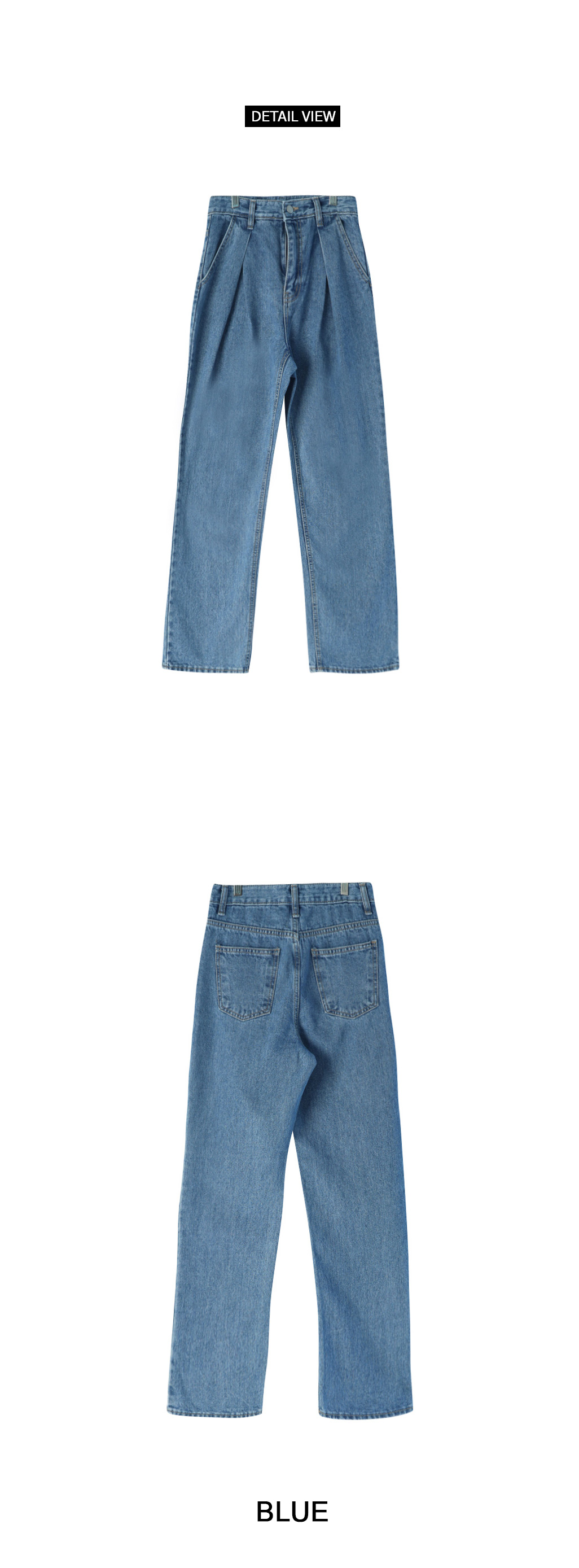 Denim pants with pin tuck pleated