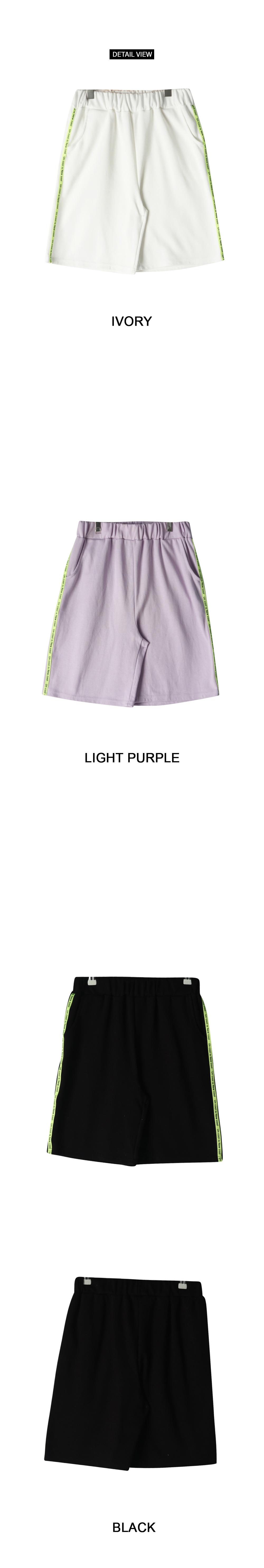New Cool Line Short Pants