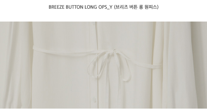 Breeze button long ops_Y