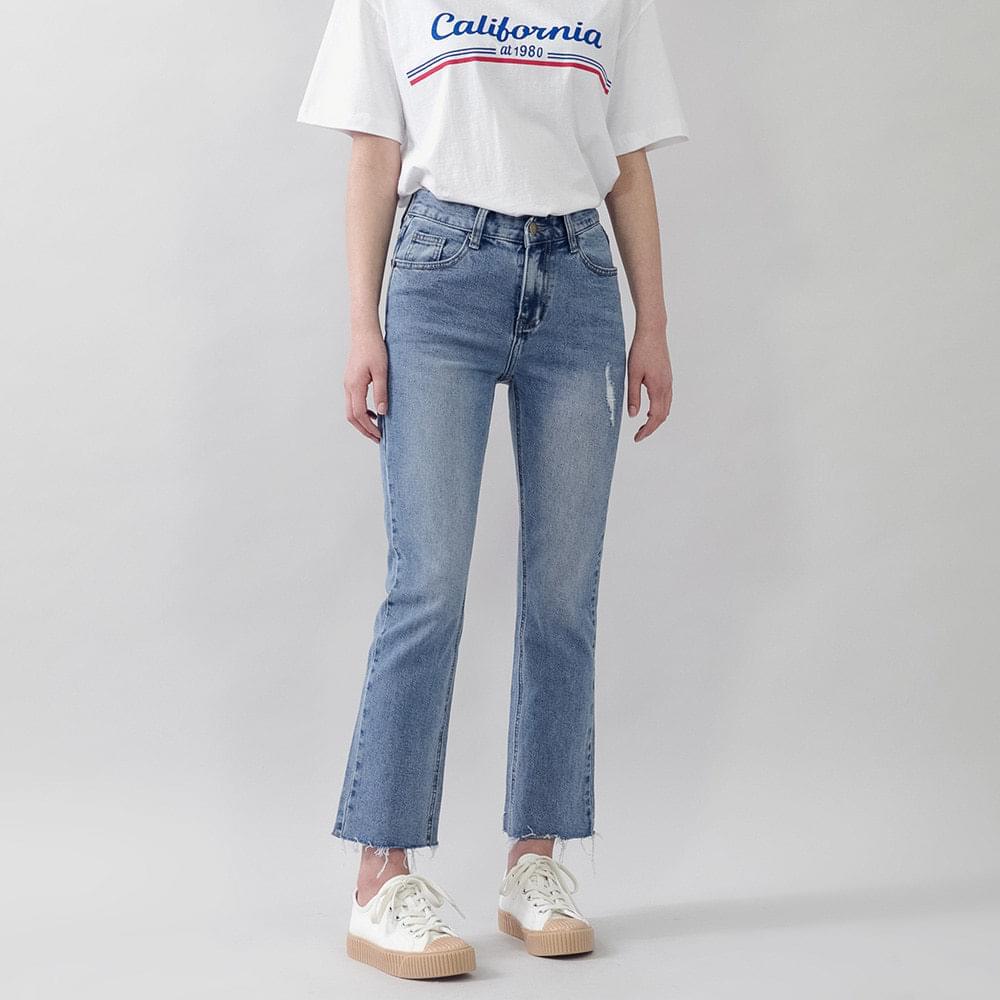 Semi-boot cut denim pants