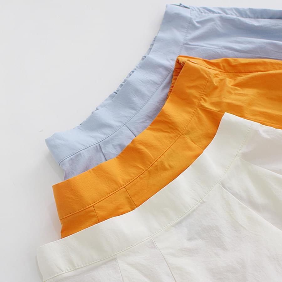 Love It Skirt