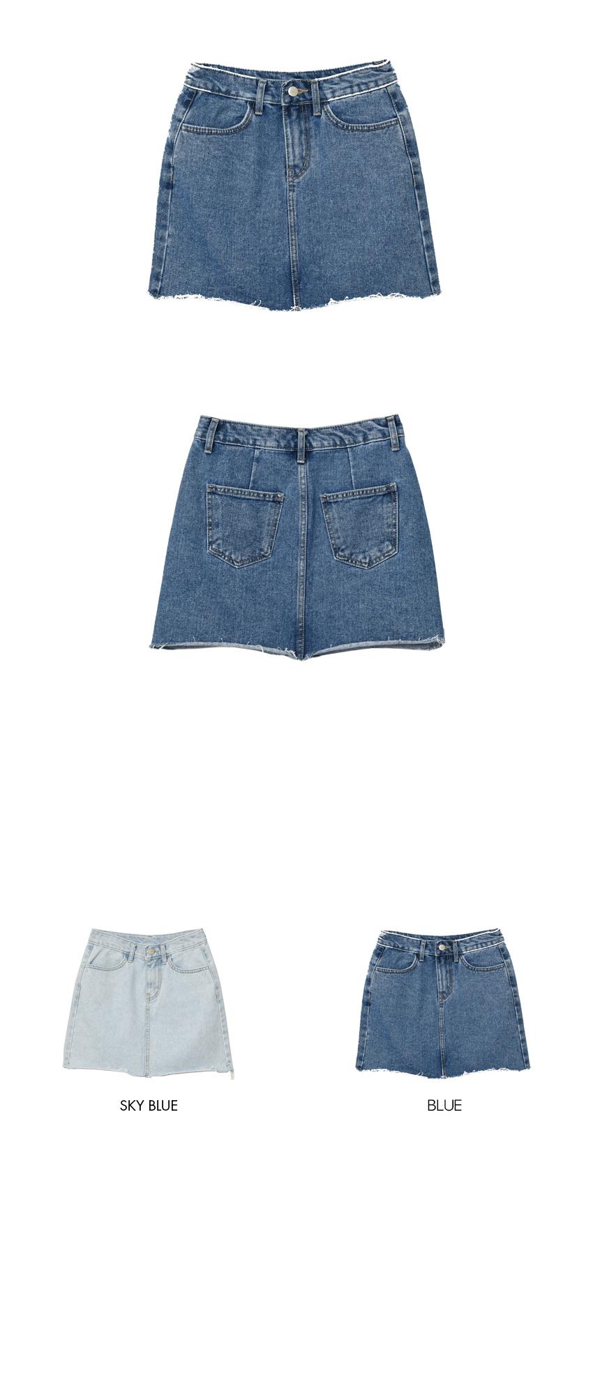 Simple cut denim skirt