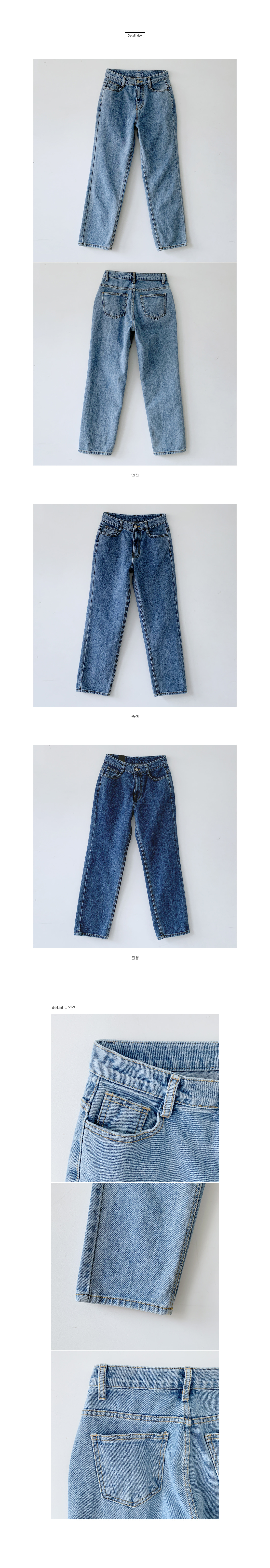 Work Boyfit Denim Pants