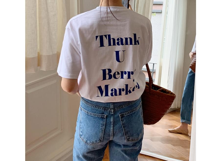 Berry thank-u lettering T_Y