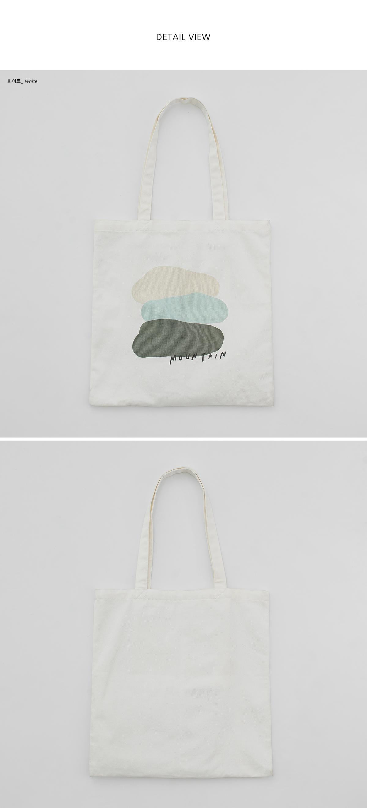 pastel printing bag