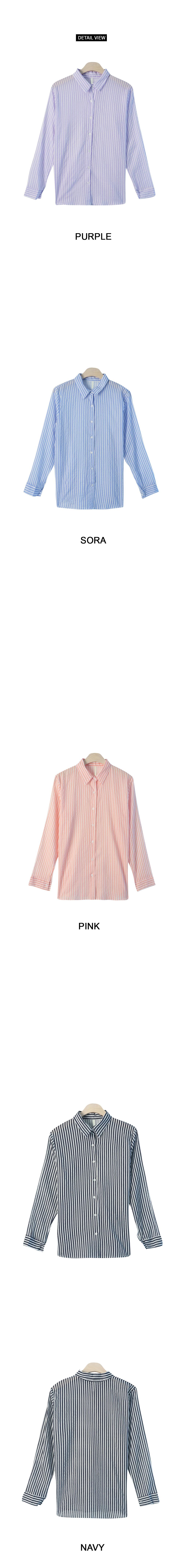 Summer Bubble Stripe Shirt