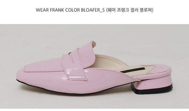 Wear frank color bloafer_S