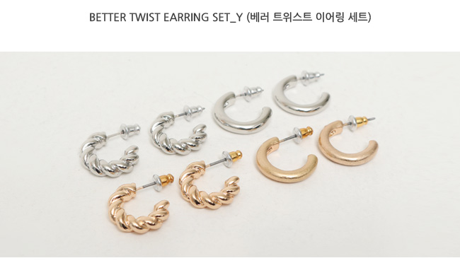 Better twist earring set_Y