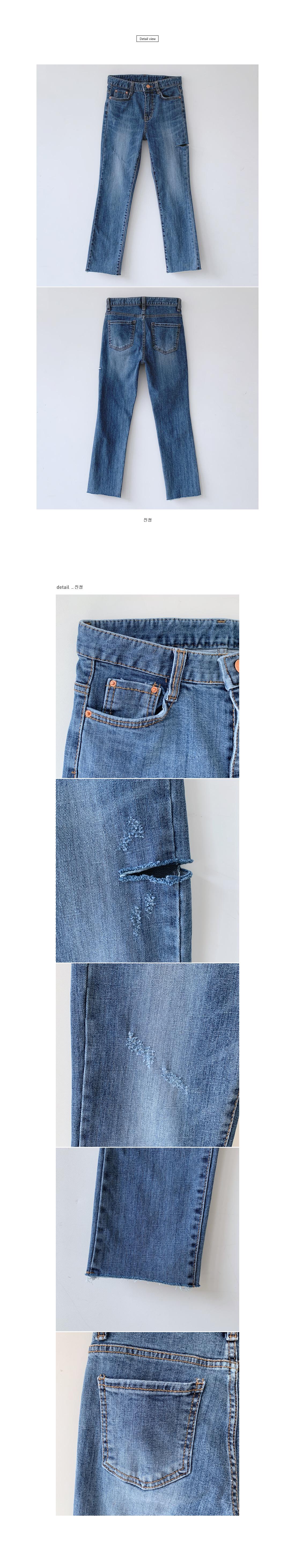 Nicky Bottom Slim Date Pants