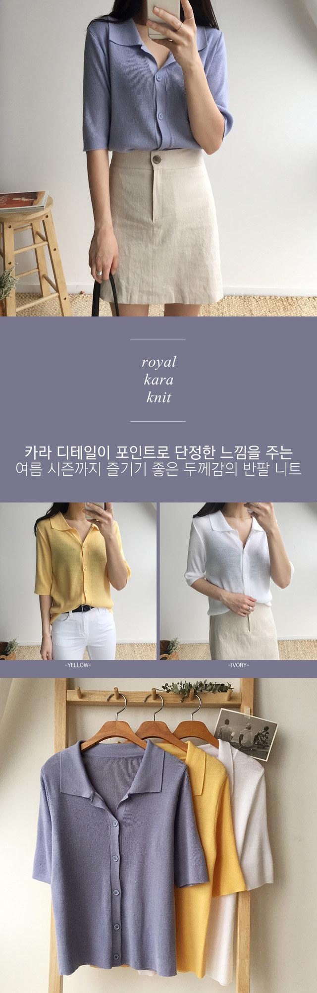 Royal Karanit