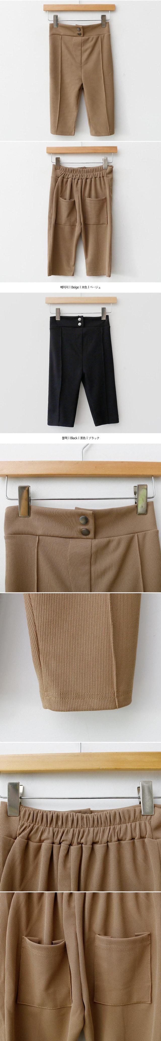 Tension 5 pants