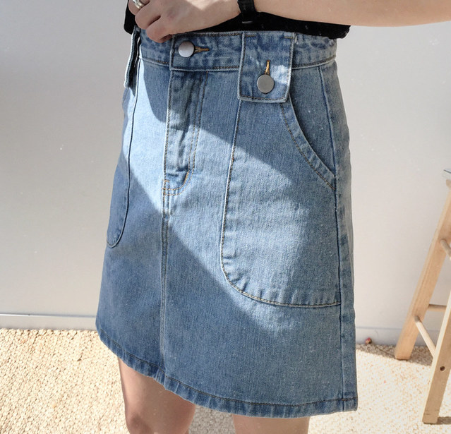 Wash Button Tip Skirt