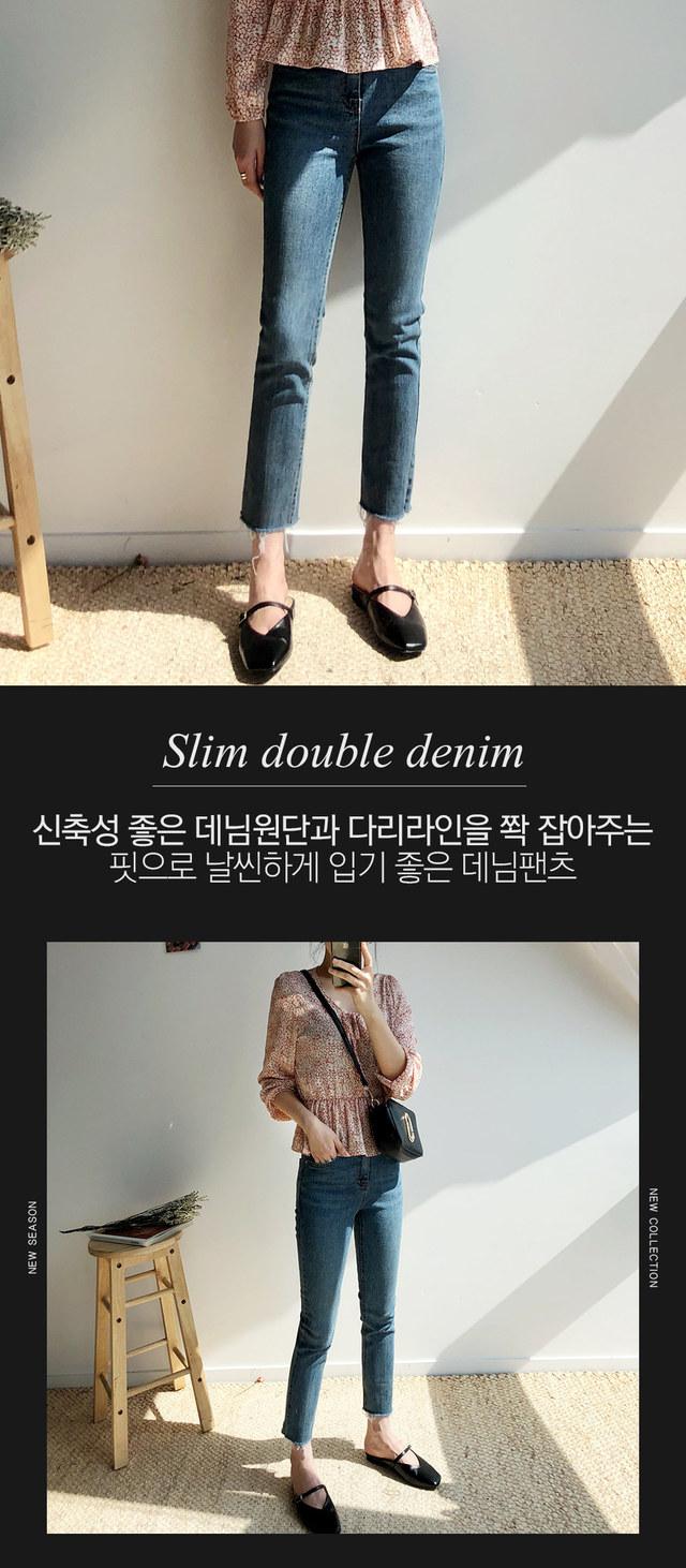 Slim double denim